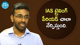 Training Period Is  A Very Revealing Experience - IAS Topper Sai Teja Seelam | Dil Se With Anjali - IDREAMMOVIES