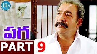 Paga Full Movie Part 9 || Jayam Ravi, Bhavana || Ezhil || Yuvan Shankar Raja - IDREAMMOVIES