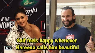 Saif feels happy whenever Kareena calls him beautiful - BOLLYWOODCOUNTRY