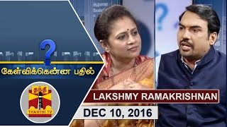 Exclusive Interview with Lakshmy Ramakrishnan – Kelvikku Enna Bathil 10-12-2016 – Thanthi TV Show Kelvikkenna Bathil