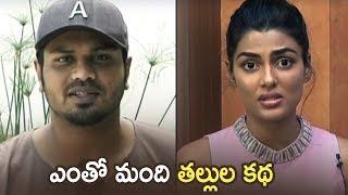 Manchu Manoj and Anisha Ambrose About Okkadu Migiladu Movie | TFPC - TFPC