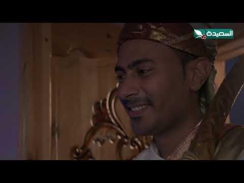 فتاة ليلة زفافها تعاتب العريس عن دخوله القاعة بالسيف