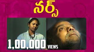 LB Sriram's Nurse నర్స్ | Latest Telugu Short Film 2017 | LB Sriram He'ART' Films - YOUTUBE