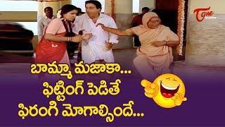 బామ్మా మజాకా.. ఫిట్టింగ్ పెడితే ఫిరంగి మోగాల్సిందే.. | Telugu Comedy Videos | NavvulaTV - NAVVULATV
