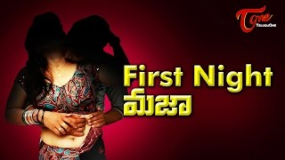 First Night Majaa || The Best Romantic Comedies - TELUGUONE