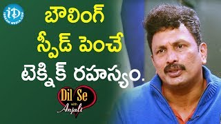 GR Kiran Reddy About Skills To Increase Bowling Speed | Dil Se With Anjali | iDream Movies - IDREAMMOVIES