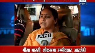 ABP Live: Aam Aadmi Party's Kejriwal takes private jet to travel - ABPNEWSTV
