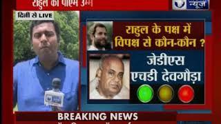 राहुल गांधी की पीएम उम्मीदवारी पर जेडीएस का बड़ा बयान, राहुल बतौर पीएम मंजूर हैं- एचडी देवेगौड़ा - ITVNEWSINDIA