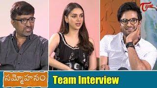 Sammohanam Team Interview | Sudheer Babu, Aditi Rao, Mohan Krishna Indraganti | TeluguOne - TELUGUONE