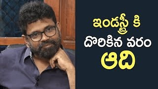 Director Sukumar About Aadi Pinisetty | TFPC - TFPC