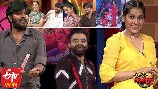 Extra Jabardasth | 28th February 2020 | Extra Jabardasth Latest Promo - Rashmi,Sudigali Sudheer - MALLEMALATV