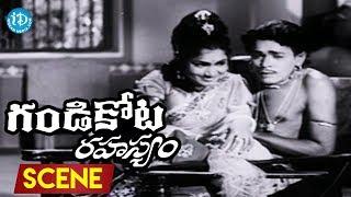 Gandikota Rahasyam Movie Scenes - Raja Babu & Rama Prabha Comedy Scene || Jayalalitha || Rajanala - IDREAMMOVIES
