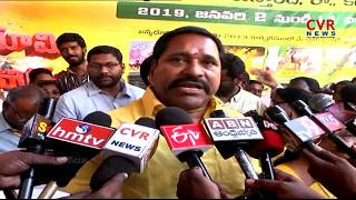 Good Response to Janmabhoomi-Maa Vooru Program from Peoples | Minister Amarnath Reddy | Chittoor | - CVRNEWSOFFICIAL