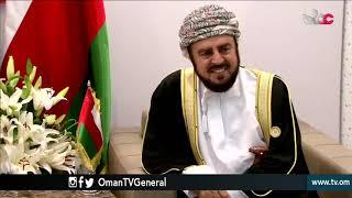 عمان في أسبوع | الجمعة 5 أبريل 2019م