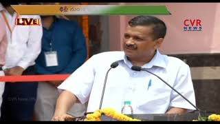 Delhi CM Arvind Kejriwal speech @ 72nd Independence Day Celebrations | CVR News - CVRNEWSOFFICIAL