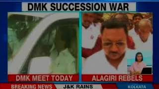 DMK to hold meeting of its executive committee to condole the death of M Karunanidhi - NEWSXLIVE