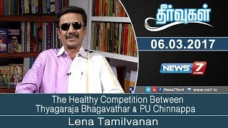 Theervugal 06-03-2017 The Healthy Competition Between Thyagaraja Bhagavathar & PU Chinnappa – News7 Tamil Show