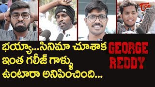 George Reddy Genuine Public Talk | Sandeep, Satyadev | George Reddy Review | TeluguOne - TELUGUONE