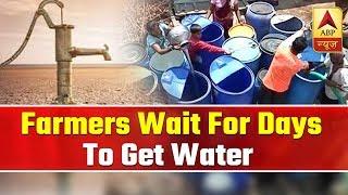 Ghanti Bajao Full: Farmers wait for days to get water in Aurangabad village - ABPNEWSTV