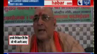 गिरिराज सिंह का विवादित बयान, 'बिहार के बख्तियारपुर का नाम बदलने की मांग - ITVNEWSINDIA