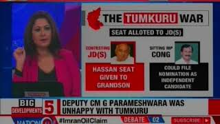 Lok Sabha Election 2019 :Congress-JDS lock horns, HD Deve Gowda to contest from Tumkuru constituency - NEWSXLIVE
