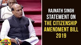 Rajnath Singh's Statement on The Citizenship Amendment Bill | Winter Session | Mango News - MANGONEWS