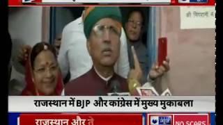 Rajasthan Assembly Elections 2018: अर्जुन राम मेघवाल ने वोटिंग की - ITVNEWSINDIA