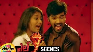 Adith Arun gets into a trouble | L7 Telugu Movie Scenes | Pooja Jhaveri | Mango Videos - MANGOVIDEOS