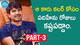 Bhagya Nagara Veedhullo Gammathu Movie Team Interview Part #3 | iDream Movies - IDREAMMOVIES