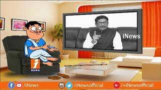 Dada Funny Talk With Murali Mohan Over His Counter Replay To YS Jagan   Pin Counter   iNews - INEWS