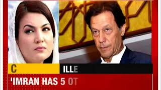 7 Explosive charges of #ImranKhan's ex wife - NEWSXLIVE