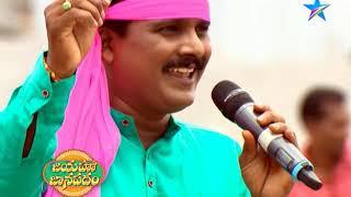 Jayaho Janapadam : Episode 1 - MAAMUSIC