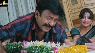 Mahankali Movie Rajashekar Emotional Scene | Telugu Movie Scenes | Sri Balaji Video - SRIBALAJIMOVIES