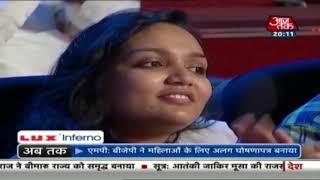 KV Sammelan : Kumar Vishwas सवालों में फंसकर CM Yogi Adityanath ने राम मंदिर पर कर दिया बड़ा एलान - AAJTAKTV