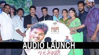 Anaganaga Oka Oorilo Audio Launch | Rajini | Shankar | Srikanth | Suman | TFPC - TFPC