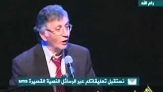 جريدة التحرير | سميح القاسم يلحق برفيقه محمود درويش.. «منتصب القامة يرحل» -