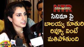Nara Brahmani About NTR Mahanayakudu After Watching Premier Show |NTR Mahanayakudu Movie |Mango News - MANGONEWS