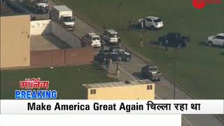 Morning Breaking:  As many as 10 people killed in gun shooting at Texas high school - ZEENEWS