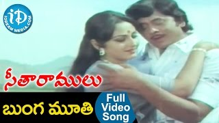 Seetha Ramulu Movie Songs - Bunga Moothi Bullemmaa Video Song || Krishnam Raju, Jaya Prada || Satyam - IDREAMMOVIES