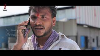Feb 14th Telugu Short FIlm | Latest Short Film | Shivaranjani Production - YOUTUBE