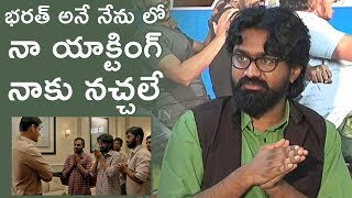Actor Rahul Ramakrishna About His Acting In Bharat Ane Nenu | TFPC - TFPC