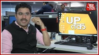 हिंदुओं की आस्था पर दंगल क्यों? - AAJTAKTV