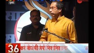 When Achhe Din comes, the Shiv Sena becomes unwanted: Uddhav Thackeray - ZEENEWS