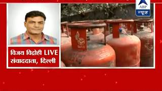 Income tax payers might not get LPG subsidy: Arun Jaitley indicates - ABPNEWSTV