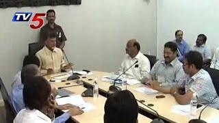 Adhaar To Link For Welfare Schemes | AP CM Chandrababu : TV5 News - TV5NEWSCHANNEL