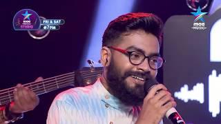 Na Cheli Rojave | Yedo Yedo | Vennila Vennilave Medley -  Star Maa Music Studio - MAAMUSIC