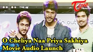 O Cheliya Naa Priya Sakhiya Movie Audio Launch    01 - TELUGUONE