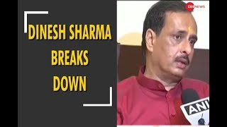 UP Deputy CM Dinesh Sharma breaks down after knowing condition of Atal Bihari Vajpayee - ZEENEWS