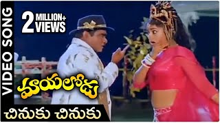 Mayalodu Movie || Chinuku Chinuku Andelatho Video Song | Rajendra Prasad, Soundarya - RAJSHRITELUGU