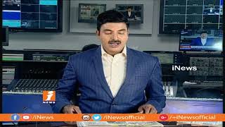 Top Headlines From Today News Papers News Watch (11-01-2019) | iNews - INEWS